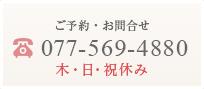 0775694880